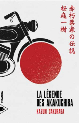 la-legende-des-akakuchiba