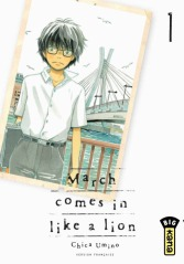 march-comes-in-like-a-lion-tome1 _ manga